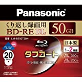 Panasonic Blu-ray BD-RE DL RW Re-writable 50GB 2x Speed Inkjet Printable Rewritable Format Ver. 2.1 (Japan Import) - 1 Disc in Slim Jewel Case (Without Outer Wrapper). MADE IN JAPANby Panasonic