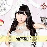 (仮)柊木りお New Single 通常盤D