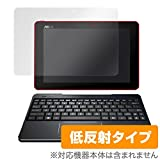 OverLay Plus for ASUS TransBook T100 Chi 低反射 アンチグレア 非光沢 保護 シート フィルム OLT100CHI/2