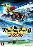 Winning Post 8 2015 [�I�����C���R�[�h]