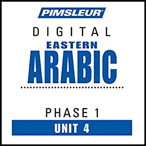Arabic (East) Phase 1, Unit 04 Audiobook