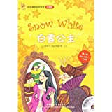 img - for easy to appreciate the masterpieces of English: Snow White (School Edition) (with CD-ROM 1) book / textbook / text book