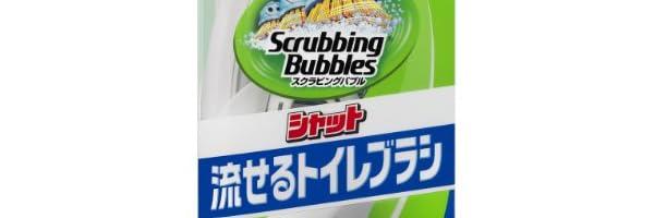 スクラビング バブル シャット 流せる トイレブラシ 本体