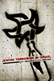 img - for Jewish Terrorism in Israel (Columbia Studies in Terrorism and Irregular Warfare) book / textbook / text book