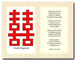 Oriental Design Gallery 8 by 10-Inch Antique Ivory Color Red Double Happiness Print with a Traditional Chinese Love Poem