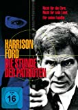 Patriot Games [DVD] [1992]