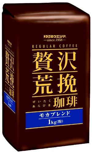 ユーコーヒーウエシマ 贅沢荒挽珈琲 モカブレンド 1kg