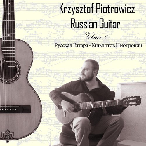 Russian Guitar 1 back-890073