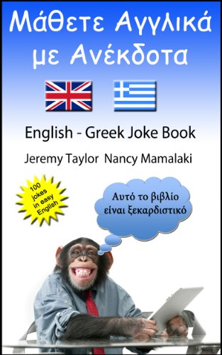 Jeremy Taylor - English Greek Joke Book (English Edition)