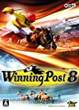 Winning Post 8 [�ʏ��] [WIN]