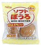 大阪前田製菓 ソフトボーロ 5枚入×10袋