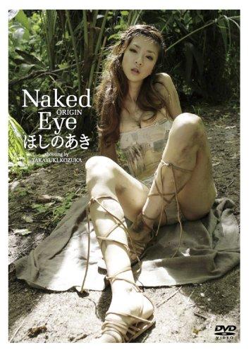 Naked Eye ORIGIN ほしのあき 画像