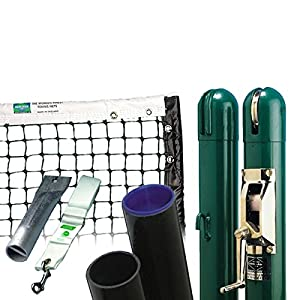 Buy Basic Plus Tennis Court Equipment Package by Do It Tennis