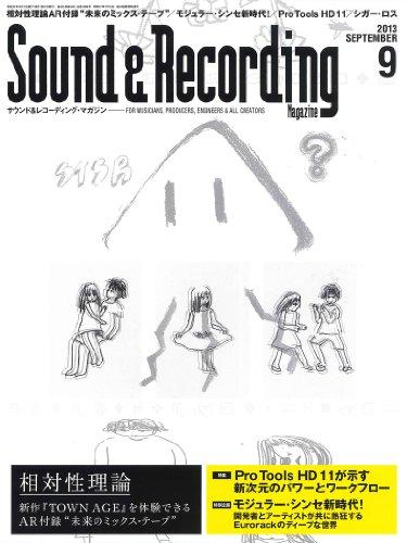 Sound & Recording Magazine (サウンド アンド レコーディング マガジン) 2013年 09月号 (ペーパークラフト付) [雑誌]