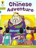 Chinese Adventure