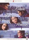 Kabhi Alvida Naa Kehna: Karan Johar (Hindi Film / Bollywood Movie / Indian Cinema)
