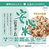 アルファー食品 安心米 山菜おこわNR 100g
