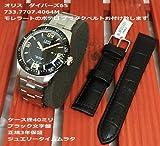 【正規輸入品】ORIS(オリス)腕時計ダイバーズ65 733.7707.4064M