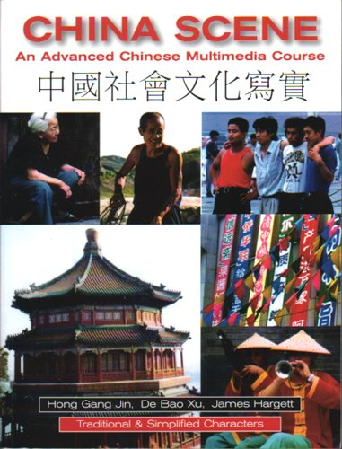 China Scene: An Advanced Chinese Multimedia Course...