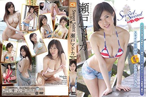 瀬戸マドカ Sweet Saint  ~甘い誓い~ [DVD]