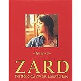 ZARD Portfolio du 20eme anniversaire 第2集「負けないで」(写真集)