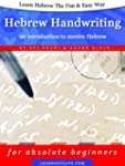 Learn Hebrew The Fun & Easy Way: Hebr...