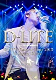 D-LITE D'scover Tour 2013 in Japan ~DLive~ (DVD2枚組)