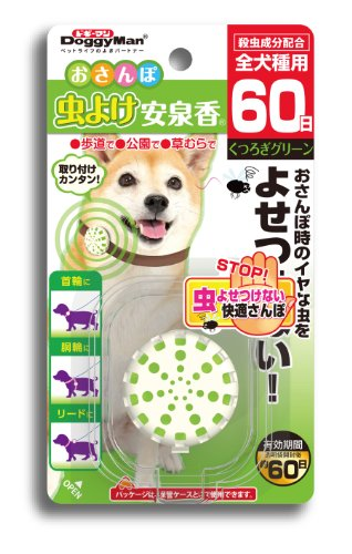 ドギーマン おさんぽ虫よけ安泉香60日 くつろぎグリーン 犬用