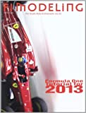 F1モデリング vol.53