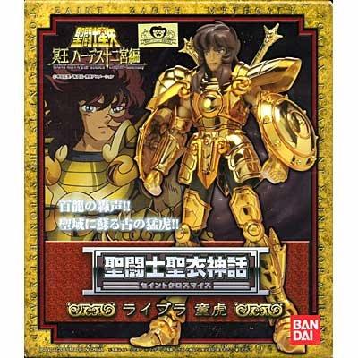 聖闘士聖衣神話(セイントクロスマイス) ライブラ 童虎