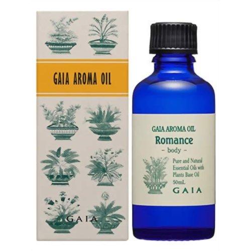 GAIA AROMA OIL ロマンス 50ml