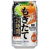 アサヒ もぎたて 新鮮オレンジライム 350ml×24本