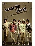 """少数派でしょうけど? CSN&Y """"Woodstock"""" 1970 Deja Vu"""