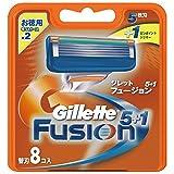 ジレット フュージョン5+1 替え刃のみ 8個入