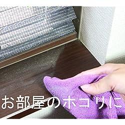 【Amazon.co.jp限定】 タオル屋が作った お掃除クロス マイクロファイバー10枚セット