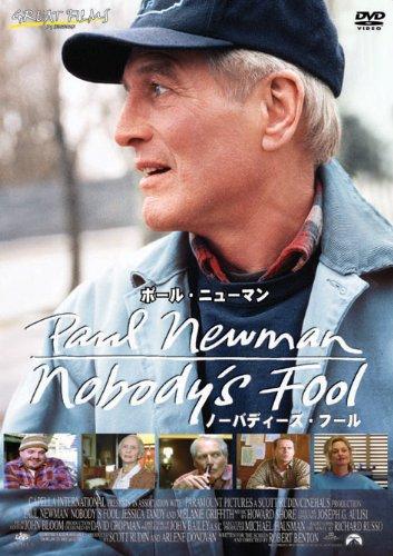ノーバディーズ・フール [DVD]