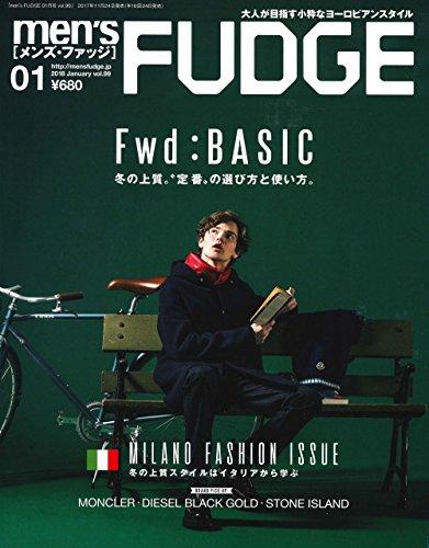 men's FUDGE 2018年1月号 大きい表紙画像
