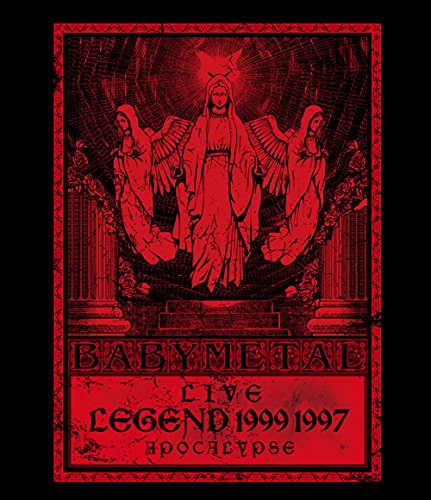 LIVE ~ LEGEND 1999&1997 APOCALYPSE [Blu-ray]