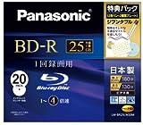 パナソニック 録画用4倍速 ブルーレイディスク 片面1層 25GB (追記型) 20枚パック LMBR25LW20M LM-BR25LW20M
