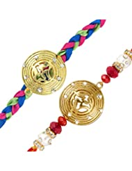 Mahi Combo Of Delightful Two Rakhis For Dearest Brothers CO1104264G