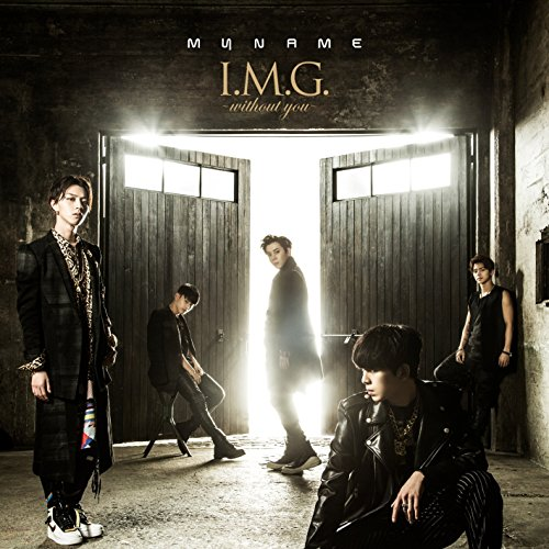 I.M.G. ~without you~ 【初回限定盤】 (CD+DVD 2枚組) (特典なし)をAmazonでチェック!
