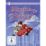 Stimme des Herzens - Whisper of the Heart Studio Ghibli DVD Collection - 2 DVDs - Special Edition