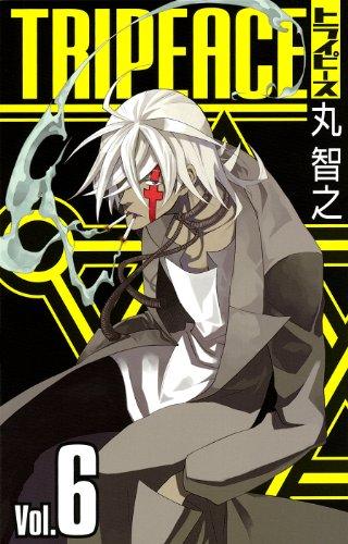 トライピース 6 (ガンガンコミックス)
