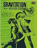 Image de Gravitation Volume 2