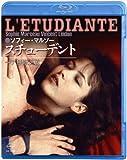 スチューデント 【Blu-ray】