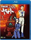 宇宙戦艦ヤマト2199第三章イベント上映