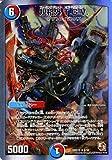 デュエルマスターズ カード 規格外 T.G.V / フルホイルVSパック 仁義無きロワイヤル(DMX15)/ エピソード3
