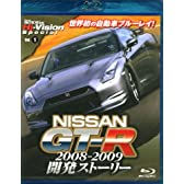 NISSAN GT-R 2008-2009 開発ストーリー (BEST MOTORING Hi-VISION SPECIAL)