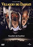 John Carpenter's Village of the Damned [DVD] (1995) [2003]