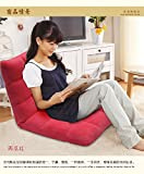 e-joy(TM)Floor Chair Sofa Home Essential / lovers Folding Sofa a Lazy Man Sofa /Normal Version